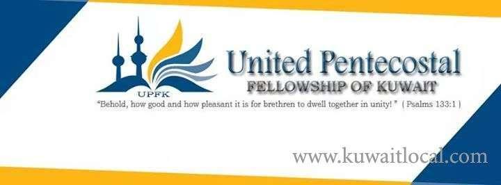 united-pentecostal-fellowship-of-kuwait-kuwait
