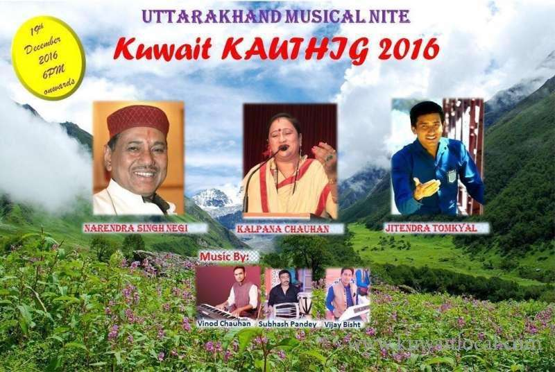 uttarakhand-musical-nite-kuwait