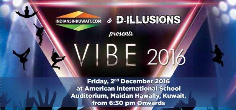 vibe-2016-kuwait