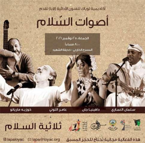 voices-of-peace-concert-kuwait