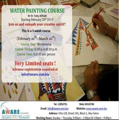 water-painting-kuwait