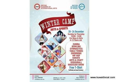 winter-camp-at-bsk-events-in-kuwait-kuwait
