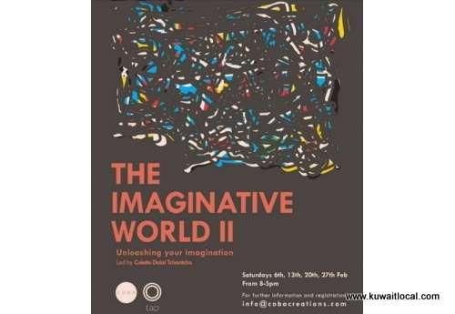 workshop-,-powers-of-imagination-|-events-in-kuwait-kuwait