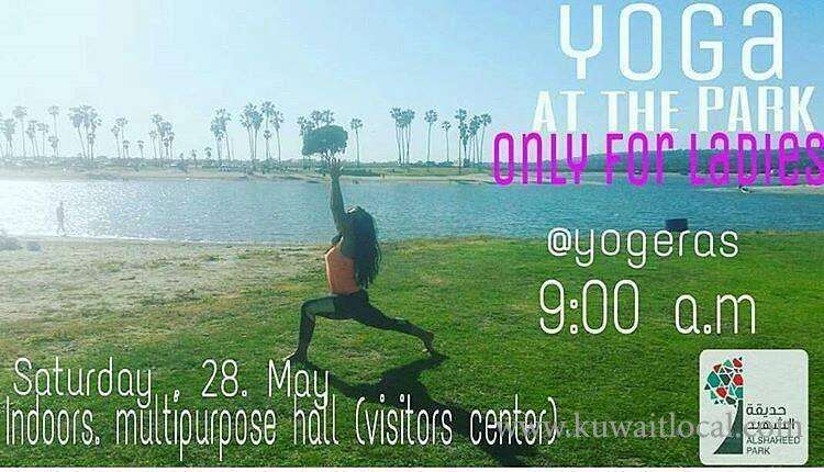 yoga-at-the-park-,-only-for-ladies-kuwait