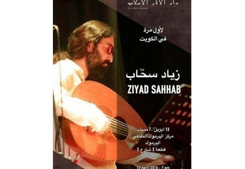 ziyaad-sahhab-kuwait
