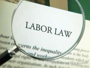 media-awareness-campaign-concerning-the-private-sector-labor-law_kuwait
