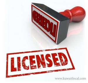 moci-implements-online-system-for-renewal-of-licenses-for-companies_kuwait