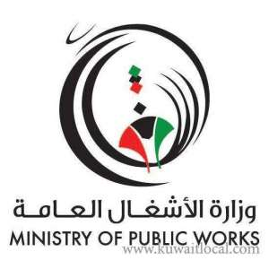 mpw-affirmed-the-ministry-for-34-years-and-above,-will-referred-for-retirement_kuwait