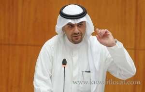 housemaids-employment-company-to-start-operation-august---minister-al-saleh_kuwait