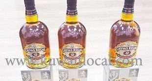 2-bottles-of-imported-alcohol-and-kd-3,640-cash-seized-from-woman_kuwait