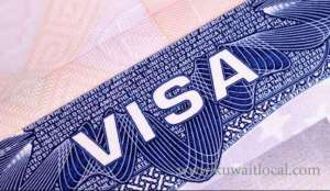 coupling-of-salaries-to-sponsor-dependent-visa-for-child-not-allowed_kuwait