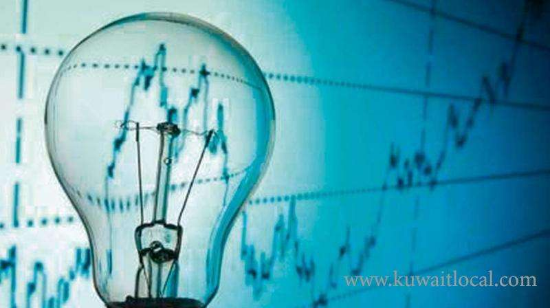water-and-electricity-charges-hike-at-consumption_kuwait