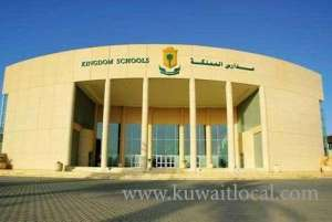 two-staff-gunned-down-in-saudi-school-shooting_kuwait