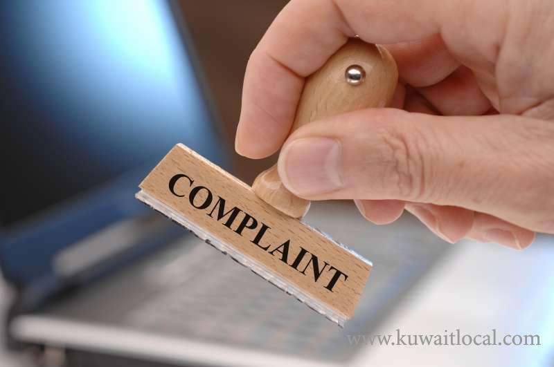 citizen-lodged-a-complaint-against-her-husband-for-beating-her_kuwait