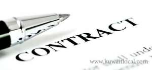 contract-signed-for-2-yrs-can-i-get-release-after-2-yrs_kuwait