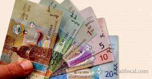 deposits-of-expats-in-local-banks-increased-by-2.4-percent_kuwait