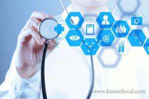 list-of-prices-to-determine-the-minimum-cost-of-medical-services-in-the-private-sector_kuwait