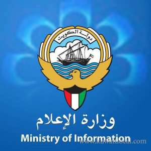 moi-has-terminated-around-1200-employees-who-were-working-in-tv-sector_kuwait
