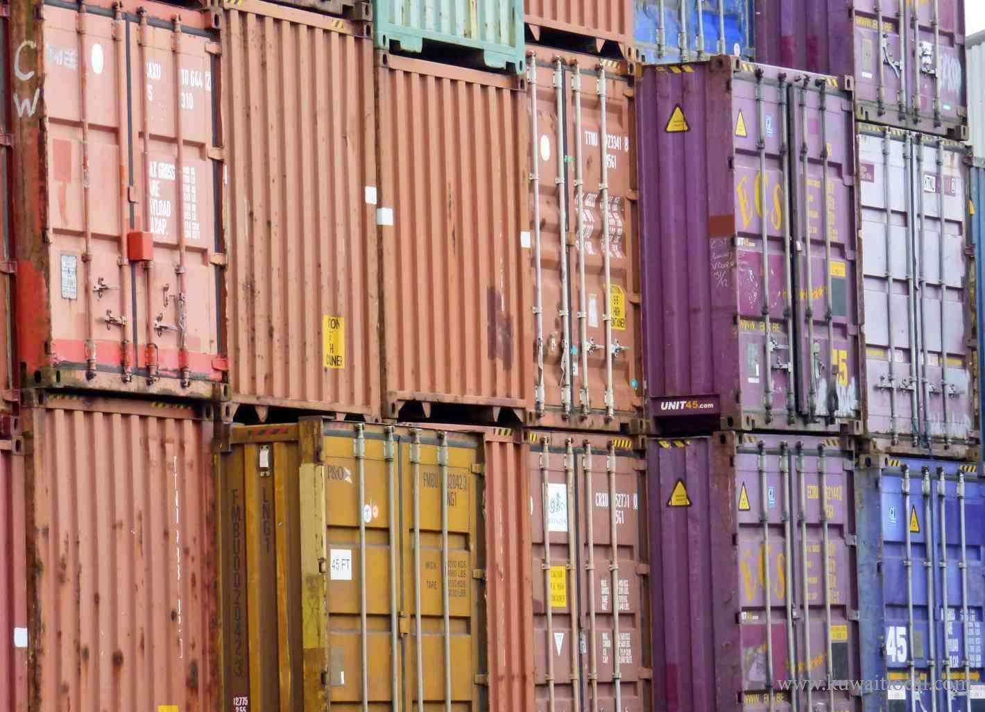 Milaha Launches Direct Container Service Between Qatar And