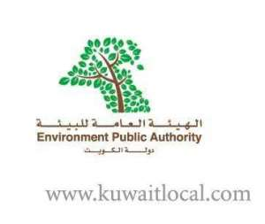 epa-has-unveiled-its-plan-to-grant-judicial-arrest-authority-to-the-staff-of-kuwait-municipality_kuwait