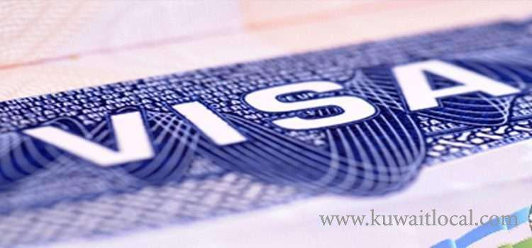 extension-of-visit-visa_kuwait
