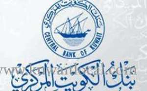 cbk-has-fined-a-local-money-exchange-company-for-transferring-an-amount-through-k-net_kuwait