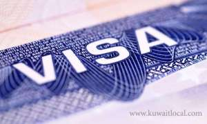 procedure-and-requirements-to-transfer-project-visa_kuwait