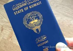 moi-have-distributed-about-290000-electronic-passports-to-citizens-to-replace-the-old-documents_kuwait