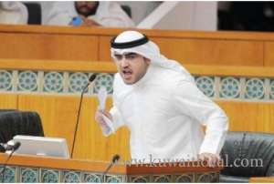 mp-abdul-kareem-al-kandari-decided-to-suspend-his-interpellation-of-premier_kuwait