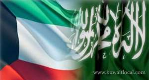 uae-announces-new-economic-and-partnership-group-with-saudi-arabia_kuwait
