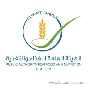 food-authority-urges-public-to-avoid-unlicensed-vendors_kuwait