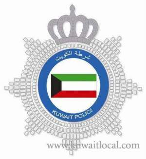 moi-seized-110-kgs-of-cannabis_kuwait