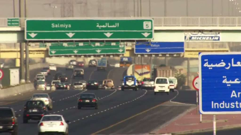 kuwait-allocated-a-total-cost-of-kd-110-million-to-develop-fifth-ring-road_kuwait