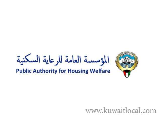 PAHW Refuses Variation Order By Chinese Company | Kuwait Local