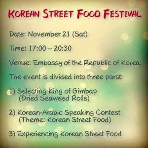 korean-street-food-festival---21-nov_kuwait