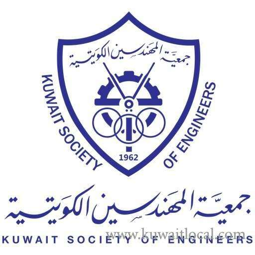 engineering-degree-endorsement-by-kse-for-employees-holding-engineering-titles_kuwait