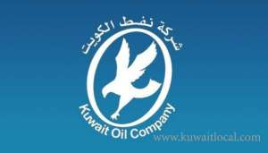 koc-has-issued-warnings-to-employees-_kuwait