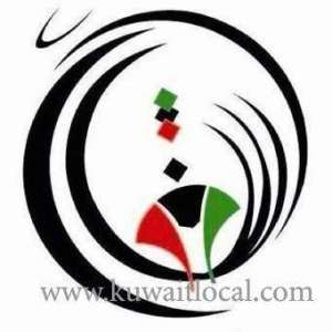 ministry-of-public-works-decided-to-terminate-18-expatriate-employees_kuwait