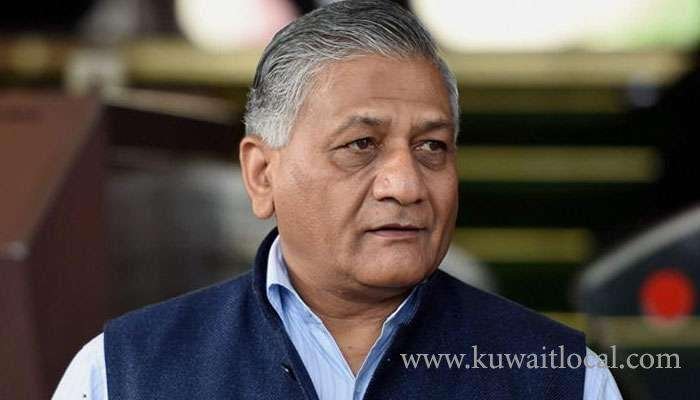 kuwait-commuted-death-sentence-of-15-indians-,union-minister-vk-singh-informs-lok-sabha_kuwait