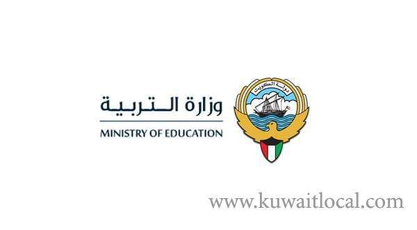secondary-school-has-launched-a-scathing-attack-_kuwait