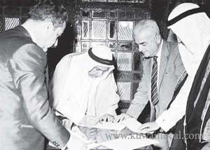kuwait-marks-fifty-seventh-independence-anniversary_kuwait