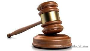the-court-ordered-the-defendant-to-pay-attorneys-fees_kuwait