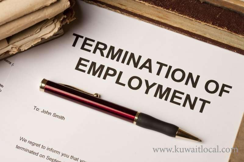 indemnity-and-salary-for-terminated-employee_kuwait