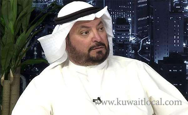 prosecution-frees-mp-on-bail-in-neighboring-country-libel-cases_kuwait