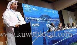 montreal-protocol-most-successful-deal-in-field_kuwait
