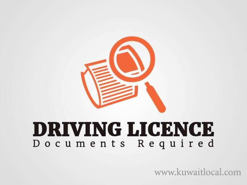 driving-licence-for-a-graphic-designer_kuwait