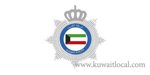 kuwaiti-man-assaults-female-compatriot_kuwait