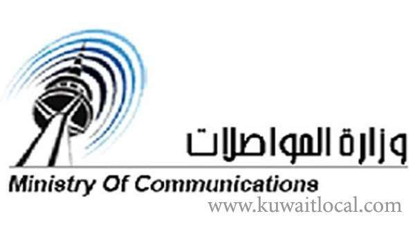 most-rain-hit-telephone-lines-repaired_kuwait