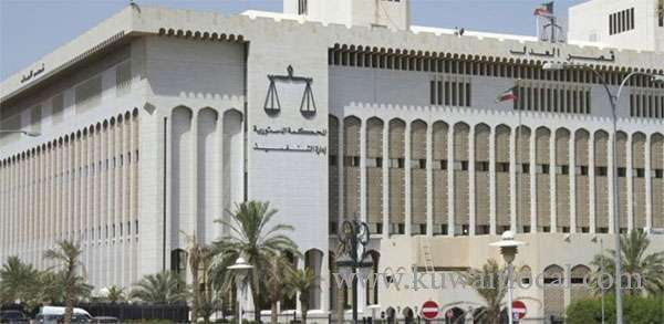 cassation-court-dismissed--lawsuit-filed-by-trading-company-against-kuwaiti-investor_kuwait