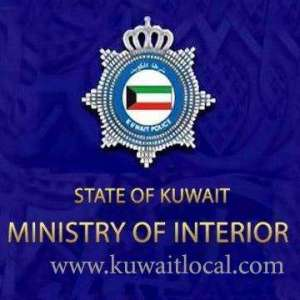 ministry-of-interior-preparing-expanded-security-campaign-for-new-year-celebrations_kuwait